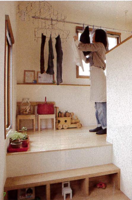 OgawaPlayroom.png